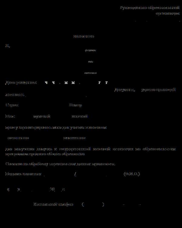 сочинение 11 рф образцы итоговых сочинений