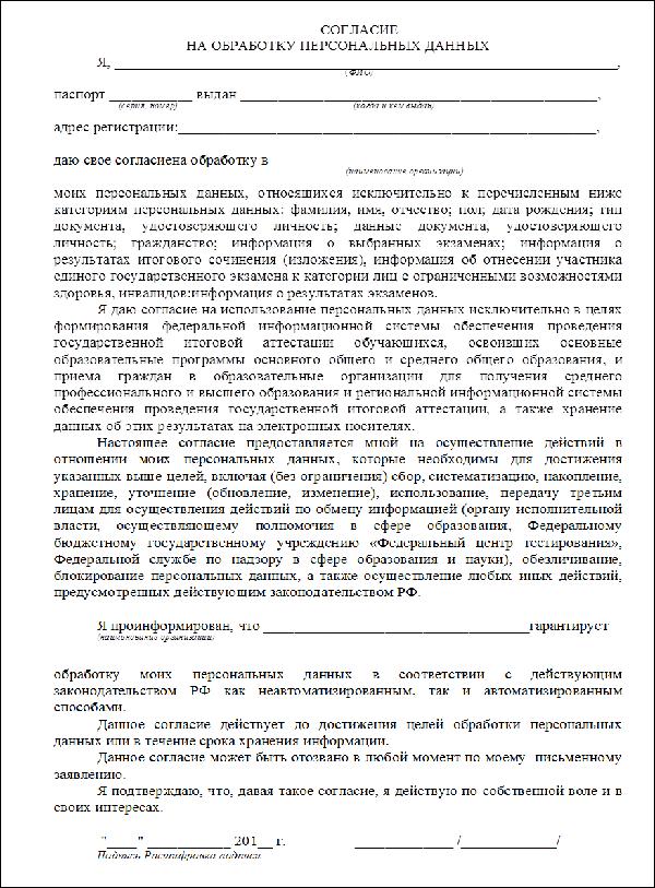 приказ на создание резерва по сомнительным долгам образец